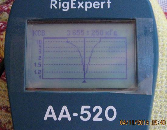 Нажмите на изображение для увеличения.  Название:IMG_2006 - копия.jpg Просмотров:266 Размер:55.2 Кб ID:111
