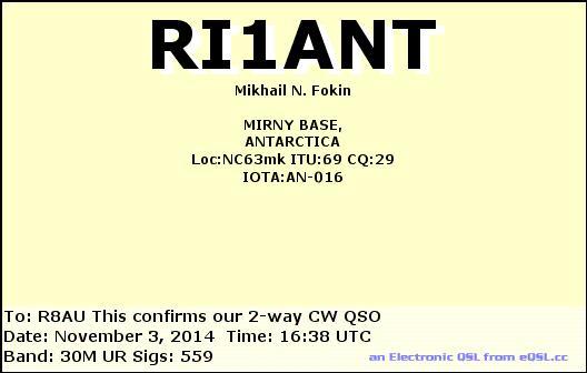Название: RI1ANT.JPG Просмотров: 705  Размер: 22.3 Кб