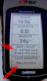 Название: gps2.jpg Просмотров: 1911  Размер: 10.7 Кб